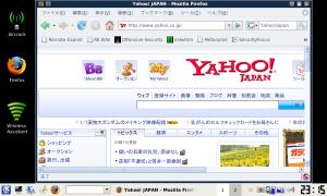 backtrack3_jp2