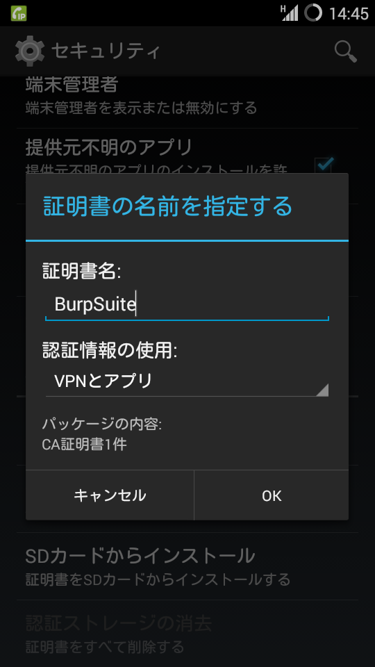 2014_07_12_14.45.30